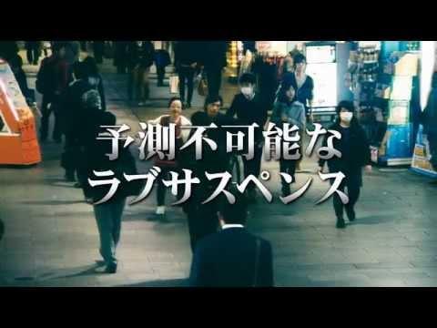 映画『恋する歯車』予告編