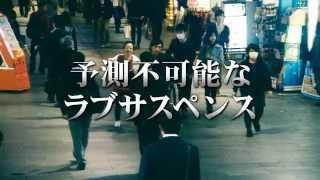 映画『恋する歯車』予告編 黒川智花 動画 13