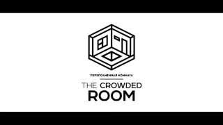 The Crowded Room - Амок