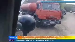 Пока люди тонут: жители Иркутской области пожаловались на коммунальщиков, спасающих дома чиновников