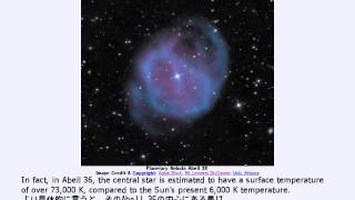 2014年 5月30日 「惑星状星雲:Abell 36」-Astronomy Picture of the Day