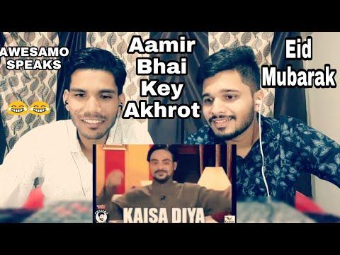 AAMIR_BHAI_KAY_AKHROT | AWESAMO_SPEAKS_(EID_SPECIAL) | M BROS REACTION |MAKE JOKE FOR YOU