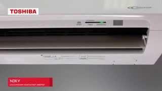 Инверторный кондиционер Toshiba серии N3KV(, 2014-11-21T13:25:17.000Z)