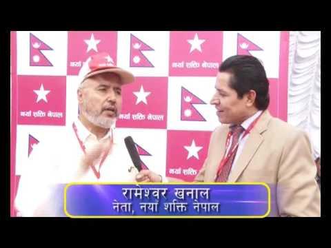 Rameshor khanel/ intervhu/Latest/नयाँ शक्तीका बारेमा विशेष बहस ||Former Finance Secretary.
