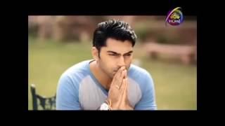yaad tari aaney lagi ptv drama title song  Ptv Home we love pak dramas 3