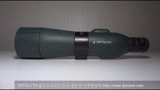 독일제 OPTOLYTH Compact G80 APO H…