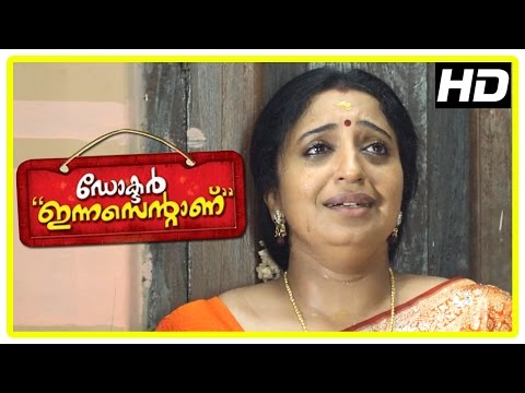 Dr. Innocentanu Malayalam Movie | Malayalam Movie | Sona Nair | Loses Borrowed Ornament | HD
