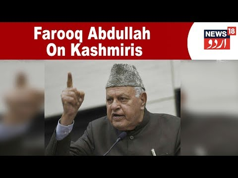 Farooq Abdullah Alleges Kashmiri Muslims Are The Most Targeted In The Country | Feb 25