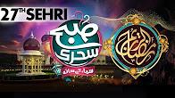 27th Sehri - Subah Sehri Samaa Kay Saath - SAMAA TV - 23 June 2017