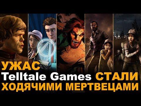 Telltale Games ушла такой молодой! О, УЖАС, Minecraft: Story Mode больше не выйдет!