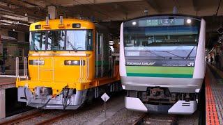 【JR東日本】横浜線、キヤ試運転【新型工臨用 キヤE195系】