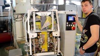Пищевое оборудование Упаковочное оборудование(Мы производим пищевое оборудование и упаковочное оборудование для малого бизнеса. На ролике показана фасо..., 2015-08-24T06:24:26.000Z)