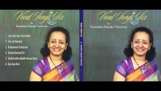 Bomma Bomma Tha - Soundaranayki Vairavan