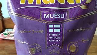 Матти, мюсли, якобы финские