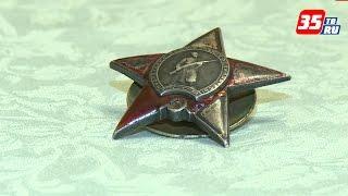 Орден Великой Отечественной войны вернули законным владельцам