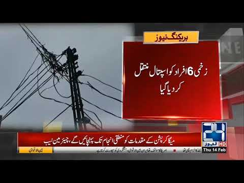 Heavenly Power Fell Down In Kohat