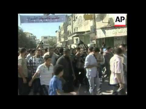 WRAP Israeli air strike kills one in northern Gaza; morning scenes, funeral