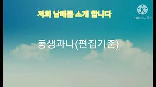 채소게임즈소개 영상 (…