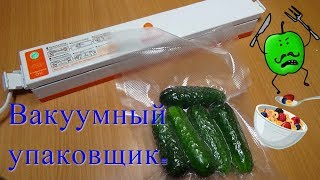 вакуумный упаковщик TintonLife 220В