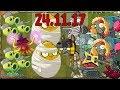 Fall Food Fight 🦃 Piñata Party [November 24, 2017] 🌻 Plants vs Zombies 2