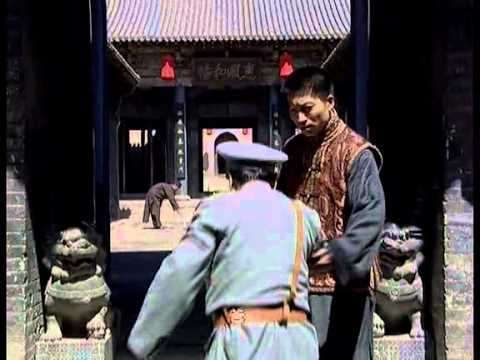 關中女人 01 - YouTube