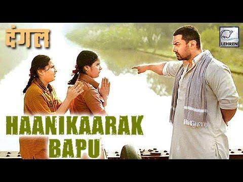 Haanikaarak Baapu Song Launch | Dangal,...