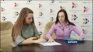 видео Алтайская академия экономики и права осталась без аккредитации