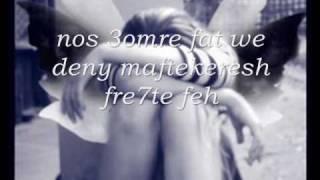 hamada hilal sa3at.wmv 2017 Video