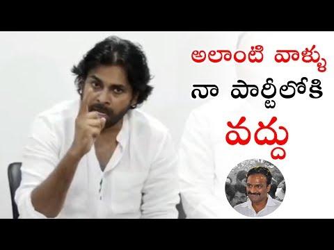 Pawan Kalyan Sensati0nal Comments On Vangaveeti Radha | Janasena Party Latest Updates | TV