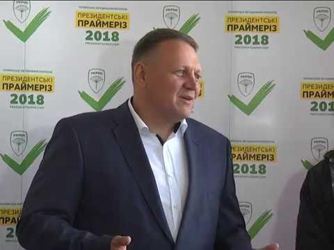 """Політичні вісті. Президенські праймеріз 2018. Партія """"Укроп"""""""