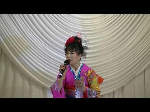 矢口洋子「天城越え」豊川あやのフアンの集い ディナーパーティー