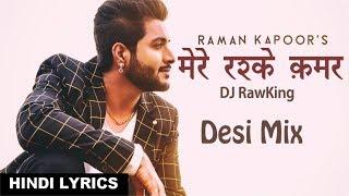 मेरे रश्के क़मर - mere rashke qamar lyrics [hindi lyrical video]