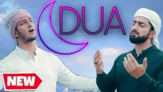 Download Video DUA   RAMZAN SPECIAL   Danish F Dar   Dawar Farooq   Best Naat   Naat   ISLAMIC NAAT   2019 MP3 3GP MP4