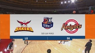 【HIGHLIGHTS】Sakers vs Knights | 20181118 | 2018-19 KBL