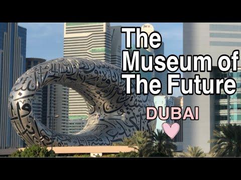 THE MUSEUM OF THE FUTURE IN DUBAI