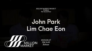 Cover images 존박 John Park & 임채언 Lim Chae Eon '잡아' Preview