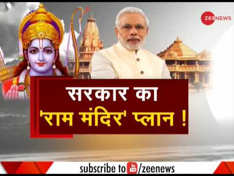 VHP Dharam Sabha saints trust the government on Ram Mandir issue?