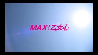 12月22日にメジャーデビュー9周年を迎え、10周年へ向けて走り出したSUPER☆GiRLS!! それを記念して、SUPER☆GiRLSのこれまでに発表してきたMusic Video ...