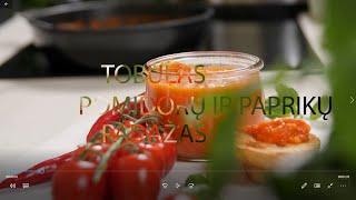 SKONIO IŠŠŪKIS | Tobulas pomidorų ir paprikų padažas | 2020