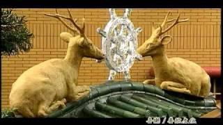 01四聖諦、流轉、還滅【影片】~ 生命電視台製作