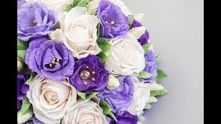 Цветы ручной работы. Свадебный букет