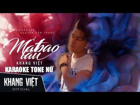 MẤT BAO LÂU | Khang Việt [ KARAOKE - BEAT GỐC ]