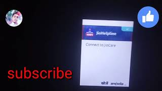Jio phone me jio helpline app me aaya new update||by anuragkjwttech