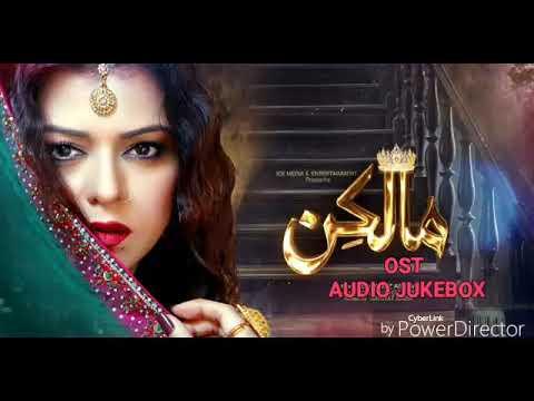 GEO TV Drama Songs 2017 || OST AUDIO JUKEBOX || Pakistani Drama Songs