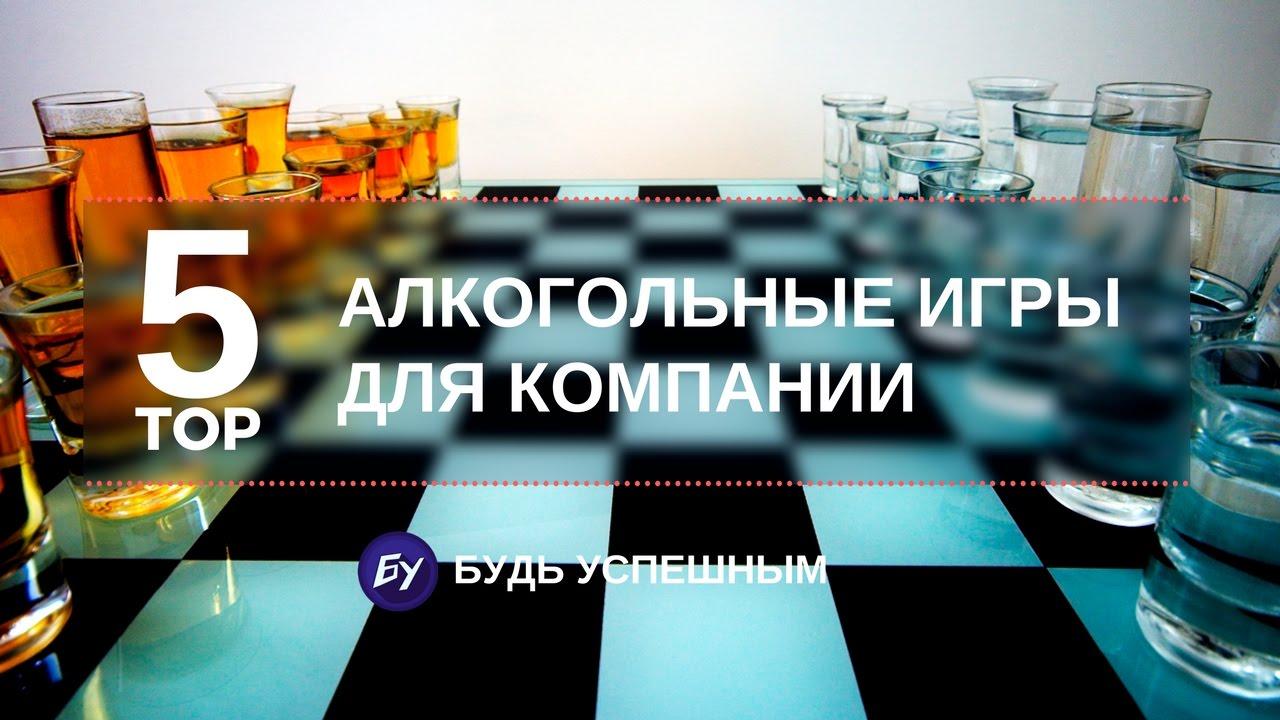 карточная игра 4 короля алкогольная