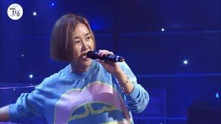 So Chanwhee - Wise Choice, 소찬휘 - 현명한선택  2016 Live Mbc Harmony With 정오의희망곡  20160