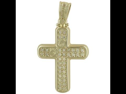 Σταυρός Βάπτισης Κ14 Κίτρινος Χρυσός Γυναικείος ΤΡΙΑΝΤΟΣ ST1950