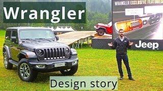 2018 Jeep Wrangler, design story