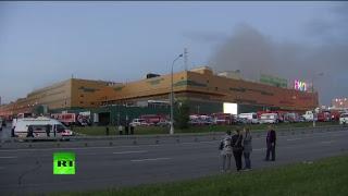 Пожар в ТЦ «РИО» в Москве