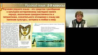 Склярова   Учебник Гальцова   Изучение синтаксиса и работа с текстом на уроках русского языка
